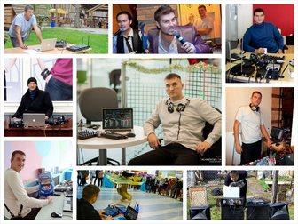 Уникальное фото Организация праздников DJ Arthur Maslov 34993100 в Тольятти