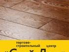 Смотреть фотографию Отделочные материалы Ламинат Ecoflooring и деревянная мозаика Wood Mosaic 31830024 в Томске