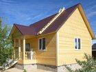 Скачать бесплатно foto Строительство домов Строительство домов 32462392 в Томске