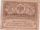 Скачать фотографию  Аукцион старинных банкнот, Приглашаем любителей старины на аукцион старинных банкнот 32851174 в Томске