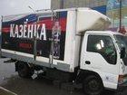 Фото в   грузоперевозки томск город межгород новосибирск в Томске 400