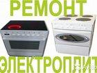Изображение в Бытовая техника и электроника Ремонт и обслуживание техники Отремонтирую вашу плиту или духовку в удобное в Томске 0