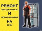 Фото в Бытовая техника и электроника Ремонт и обслуживание техники Осуществляю любые ремонтные работы по ремонт в Томске 0
