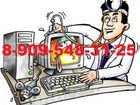 Фотография в Компьютеры Ремонт компьютеров, ноутбуков, планшетов Скорая Компьютерная помощь на дому и у Вас в Томске 100