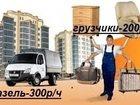 Уникальное изображение  Услуги грузчиков и разнорабочих, Недорого, 33331687 в Томске