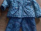 Увидеть foto Детская одежда продам демисезонний костюм на мальчика 33388749 в Томске