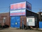 Новое изображение Коммерческая недвижимость Продам нежилое помещение и работающий бизнес автосервис 33818121 в Томске