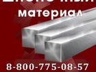 Уникальное фотографию  Шпоночная сталь ГОСТ 34153647 в Томске