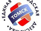Увидеть foto  Уничтожение грызунов мыши крысы 34840878 в Томске