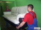 Фото в Услуги компаний и частных лиц Грузчики любые услуги:  1. косметический ремонт квартир, в Томске 200