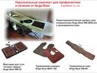 Увидеть фото Электрика (услуги) Продам личный профилактический комплект от Нуга Бест 36613588 в Томске