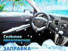 Уникальное фотографию Автосервис, ремонт Заправка АвтоКондиционера 36748053 в Томске