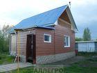 Изображение в   Продам новый 2-х этажный дом- особняк , расположенный в Томске 3570000