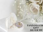 Увидеть изображение  Свадебный подарок монета Love Forever 38362446 в Томске