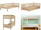 Уникальное foto Мебель для спальни Деревянные кровати одноярусные и двухъярусные 38422465 в Томске