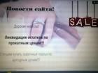 Уникальное изображение  Свадебные платья 38888440 в Томске