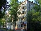 Фото в Недвижимость Продажа квартир Продам 2-комнатную хрущевку  (вторичное) в Томске 1800