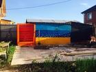 Новое изображение Продажа домов Продам красивый и уютный дом в Зональном 39476394 в Томске