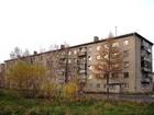 Скачать фото  Сдам уютную комнату, есть мебель и техника 39662694 в Томске