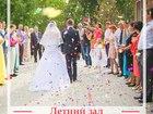 Скачать фото  Летняя Веранда для свадьбы 59233965 в Томске
