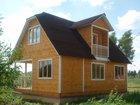Увидеть изображение  Строим и продаем дома из проффиллированного бруса 62652098 в Томске