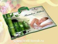 Подушка для сна Tango, Наполнитель бамбук ( бамбуковое волокно) Купить недорого