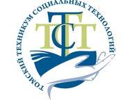 Переподготовка, повышение квалификации по профессиям Томский техникум социальных
