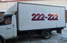 Газель удлинённая 4, 20 метра кузов заказать газель будку телефон