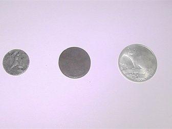 Увидеть фото Антиквариат Продам старинные монеты 32509432 в Томске