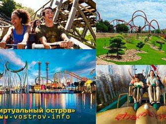 Новое foto Развлекательные центры VR Party Виртуальная реальность в Томске 33646572 в Томске