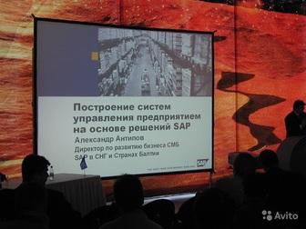 Скачать изображение Организация праздников Аренда большого экрана в Томске 34090379 в Томске