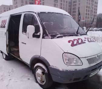 Фотография в Авто Транспорт, грузоперевозки ЛУЧШЕЕ ГРУЗОВОЕ ТАКСИ В ТОМСКЕ 8 (3822)222-222, в Томске 350