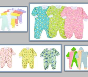 Фото в Для детей Товары для новорожденных Симпатичные комбинезоны для малышей, с удобными в Томске 221