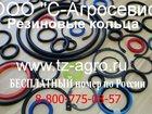 Смотреть фотографию  Резиновое кольцо 32845642 в Туле