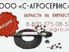 Свежее фотографию  Пресс Киргизстан на запчасти 34365629 в Туле