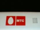Изображение в Резюме и Вакансии Вакансии Продается модем МТС - Коннект 4. Куплен года в Богородицке 500