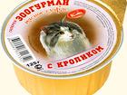 Свежее изображение  Натуральные корма для кошек и собак Зоогурман, супер-премиум класса, В наличии 38339630 в Туле