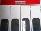 Скачать бесплатно фотографию Коммерческая недвижимость Автосервис для покраски автомобилей  38355595 в Туле