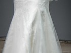 Скачать бесплатно foto Свадебные платья Продаю Свадебное платье 38468039 в Туле