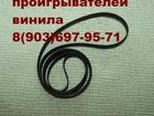 Увидеть foto Аудиотехника mitsubishi x-7 пассик для проигрывателя 39542987 в Туле