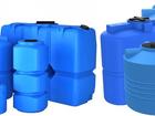 Смотреть изображение Посуда Емкости и много чего из пластика 52980603 в Туле