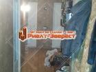 Продается просторная четырехкомнатная квартира в Зареченском