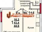 Продаются уютные квартиры в новом жилом комплексе бизнес-кла