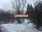 Продается участок (5 соток) и часть дома на Щекинском шоссе,