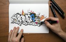 Интерактивные уроки ИЗО и рисования в Улан-Удэ