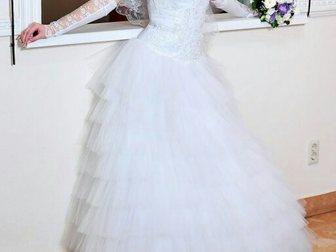 Купить Платье Свадебное В Туле
