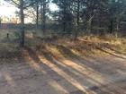 Скачать foto Земельные участки Живописный участок рядом с Твери недалеко от реки 39857843 в Твери