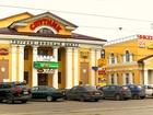 Увидеть фотографию Коммерческая недвижимость Торгово-офисный центр «Спутник» предлагает в аренду торговую площадь 57297183 в Твери