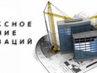 Просмотреть foto Разное Комплексное промышленное снабжение предприятий по Тверской области 68394483 в Твери