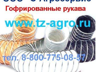 Увидеть foto  Дренажные шланги цена 32747486 в Твери